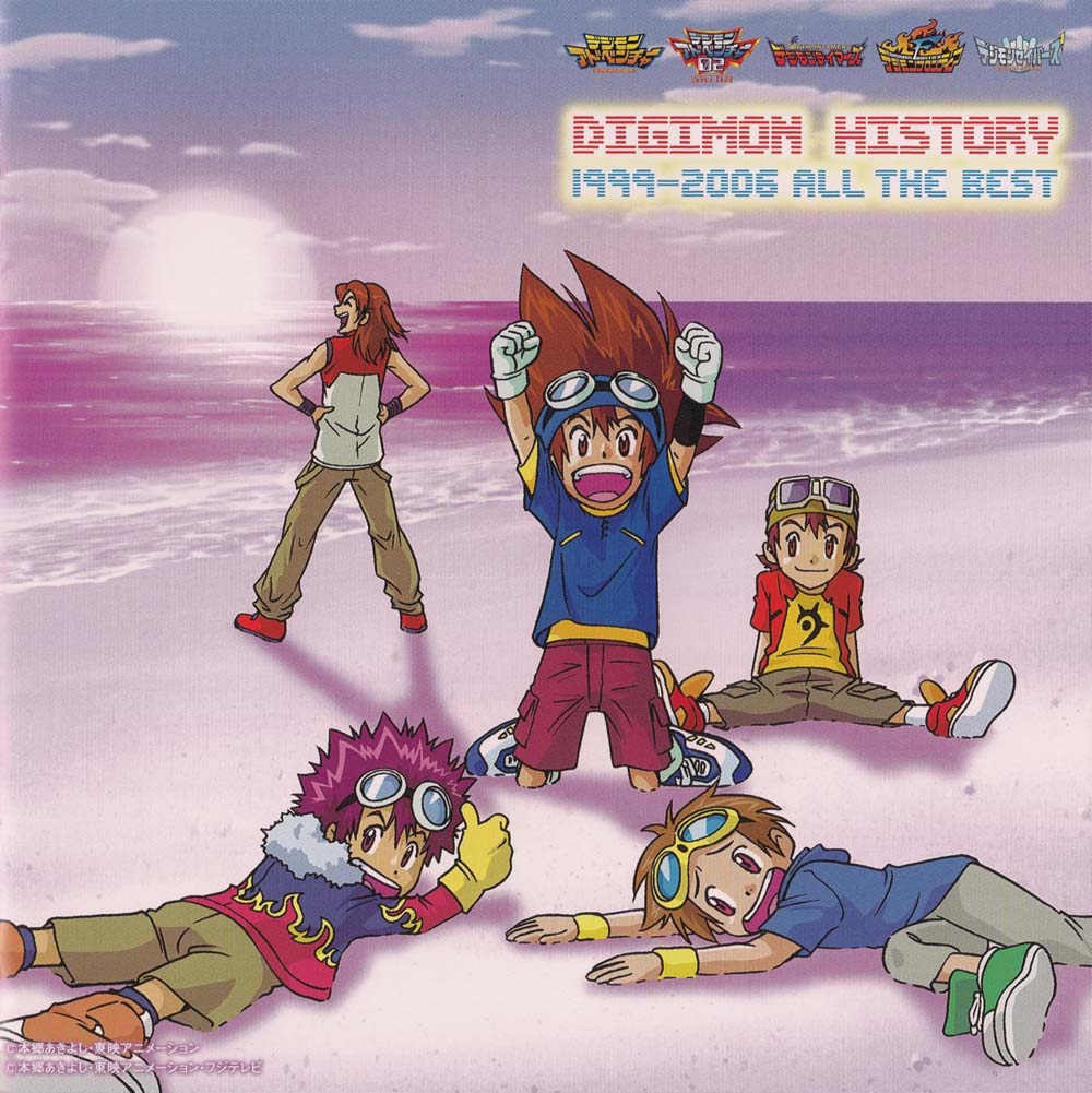 Digimon.History.1999-2006.All.The.Best(320kmp3)