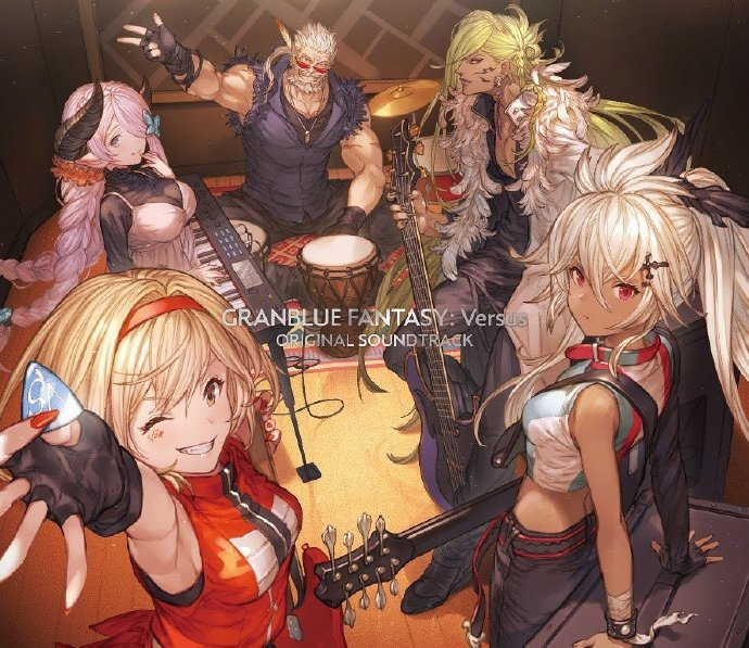 [自购][200617]GRANBLUE FANTASY_ Versus ORIGINAL SOUNDT[M4a]